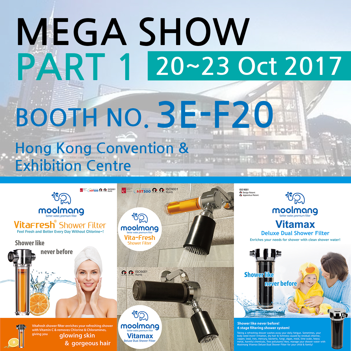 moolmang vitafresh vitamax shower filter hong kong megashow 2017